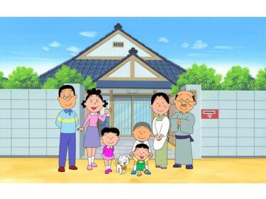 『サザエさん』再び舞台に!藤原紀香、葛山信吾、高橋惠子、松平健が「磯野家」としてカムバック