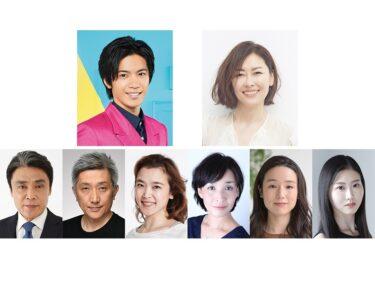 キンプリ神宮寺勇太、舞台単独初主演で三島由紀夫の代表作「近代能楽集」に挑む