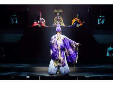 中村倫也×吉岡里帆×向井理によるフルスペックいのうえ歌舞伎!『狐晴明九尾狩』開幕
