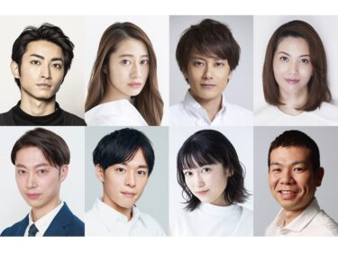 KERA CROSS 第4弾はロロ三浦演出で『SLAPSTICKS』出演に木村達成、桜井玲香、小西遼生ら