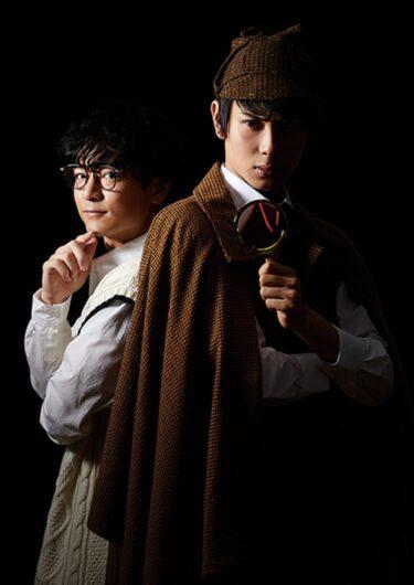 劇団ホチキス 第43回本公演『シカバネアイズ』