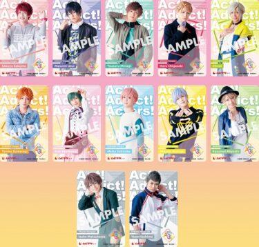 エーステ実写映画MANKAI MOVIE『A3!』春組&夏組&裏方組12名のキャラクタービジュアル公開!ムビチケの発売も
