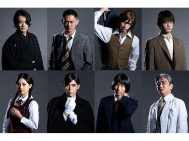 小西遼生主演ミュージカル『魍魎の匣』11月11日の追加公演が決定