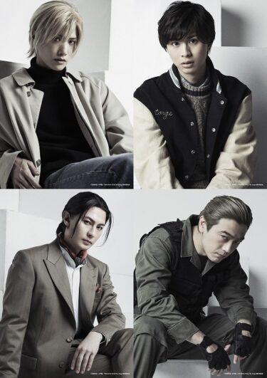 『BANANA FISH』The Stage -後編- 藤田玲、谷口賢志のキャラクタービジュアル初お披露目
