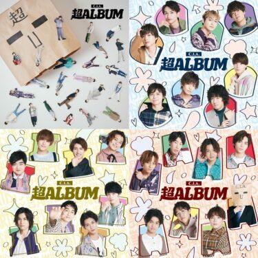 白洲迅、加藤諒らのC.I.A.初の完全オリジナルフルアルバム、wacci提供「君に恋をしてから」を含む全曲トレーラー公開
