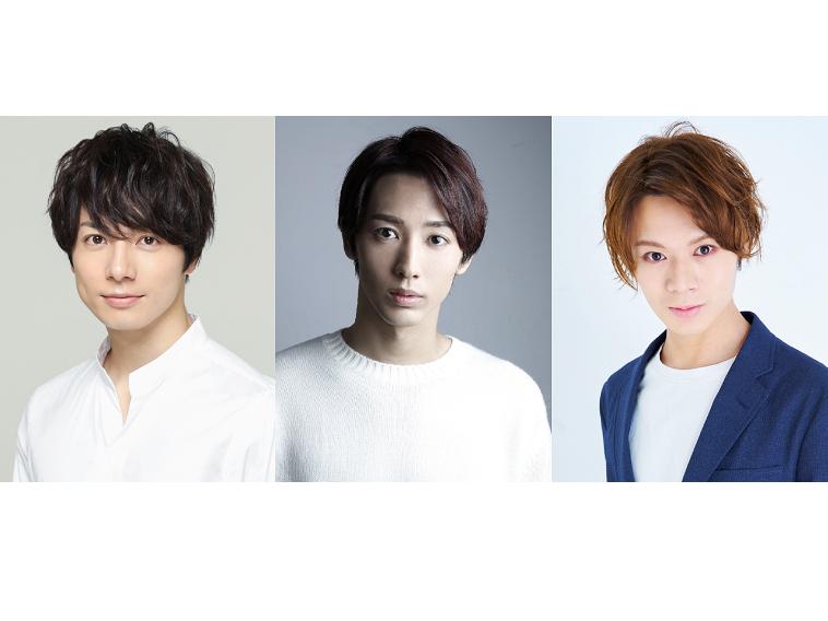 舞台『サザエさん』追加キャストに和田琢磨と近藤頌利、大平峻也
